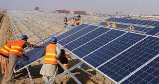 خریدار انواع نیروگاه خورشیدی