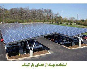 باتری خورشیدی جدید